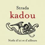 Kadou-CD